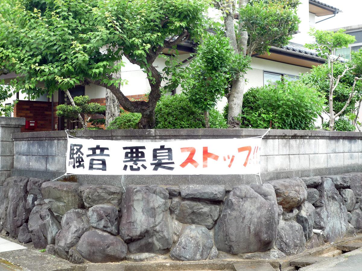 バイオマス発電で変わった街の景色 京都府福知山市土師新町