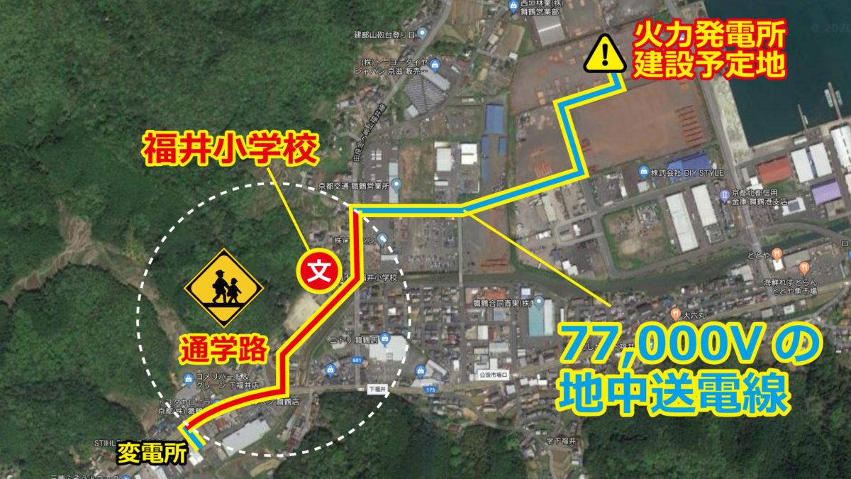 日立造船さん 教えて下さい 福井小学校を囲むようにパーム油火力発電から作られる高圧線7万7千ボルトを埋設して本当に安全なのですか?