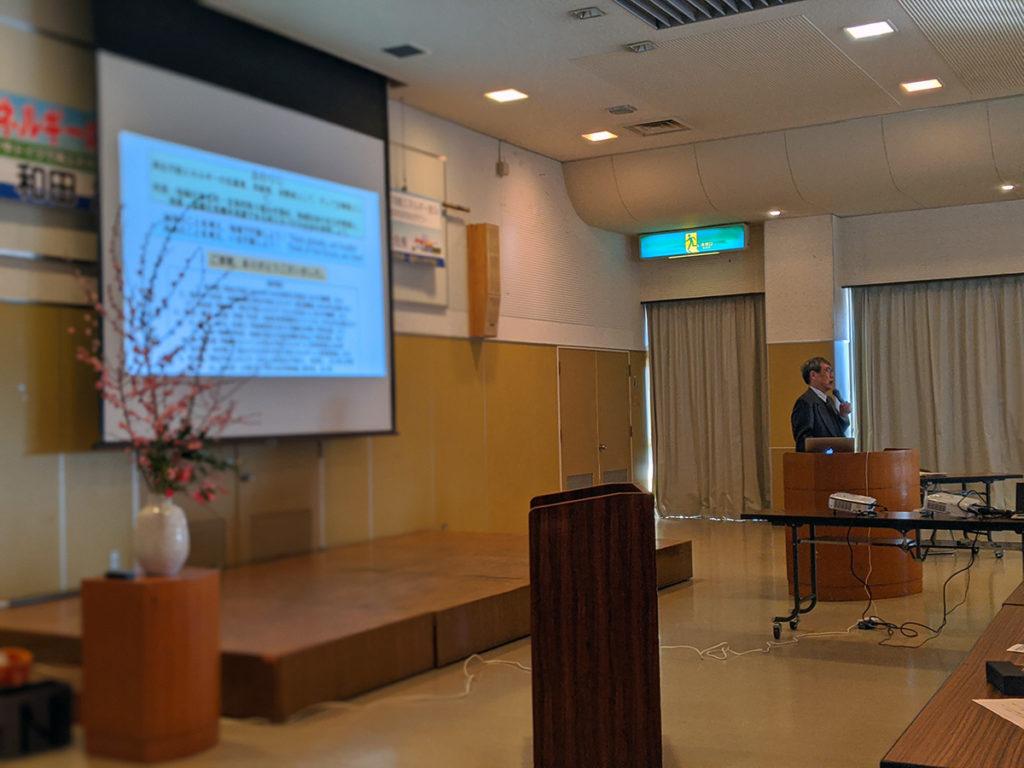 福知山で開催された和田武 講演会