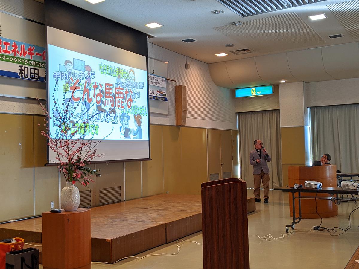 福知山で開催された和田武 講演会で舞鶴の現状を訴えました
